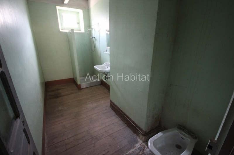 Vente maison / villa La salvetat peyrales 55000€ - Photo 6
