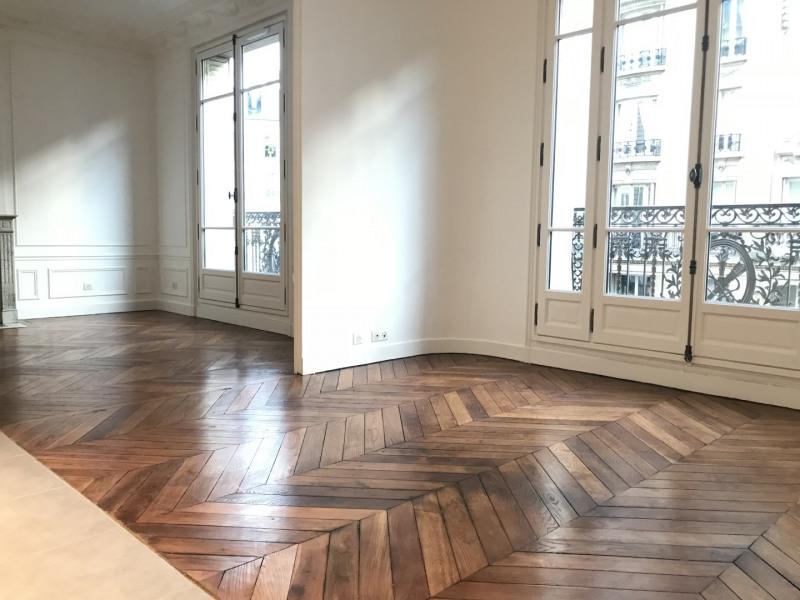Rental apartment Paris 15ème 2655€ CC - Picture 5