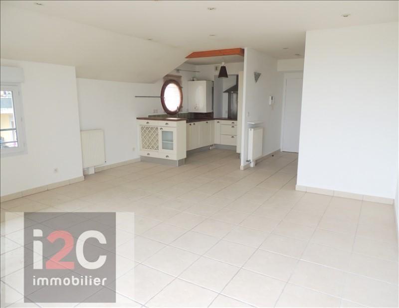 Vendita appartamento Cessy 359000€ - Fotografia 4