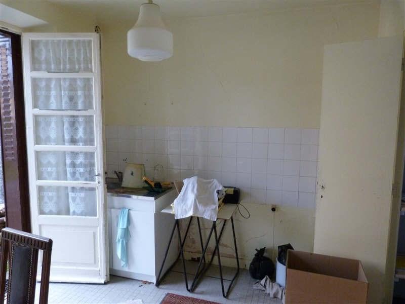 Sale house / villa St sulpice lauriere 49000€ - Picture 11