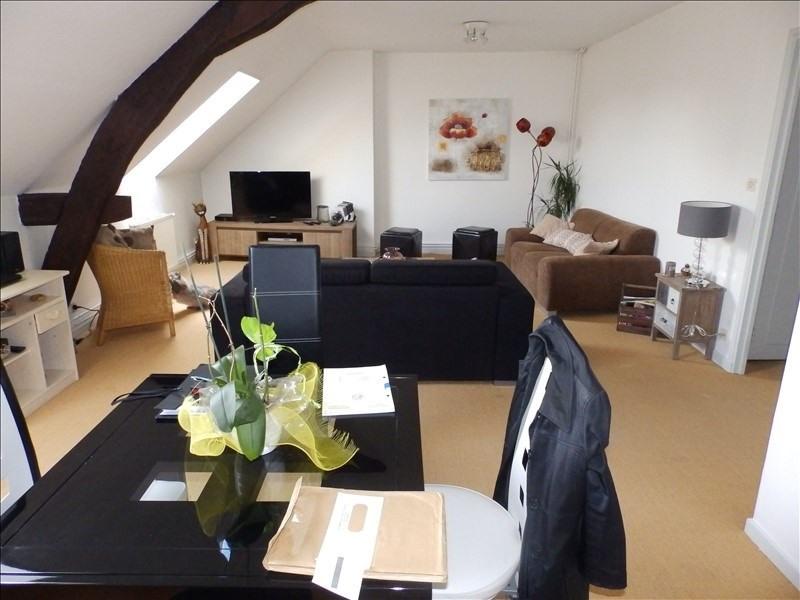 Vente appartement Moulins 111000€ - Photo 1