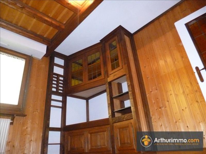 Vente appartement Colmar 122000€ - Photo 4