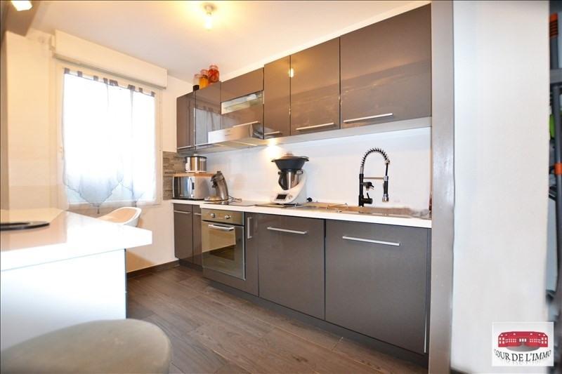 Sale apartment Vetraz monthoux 210000€ - Picture 1