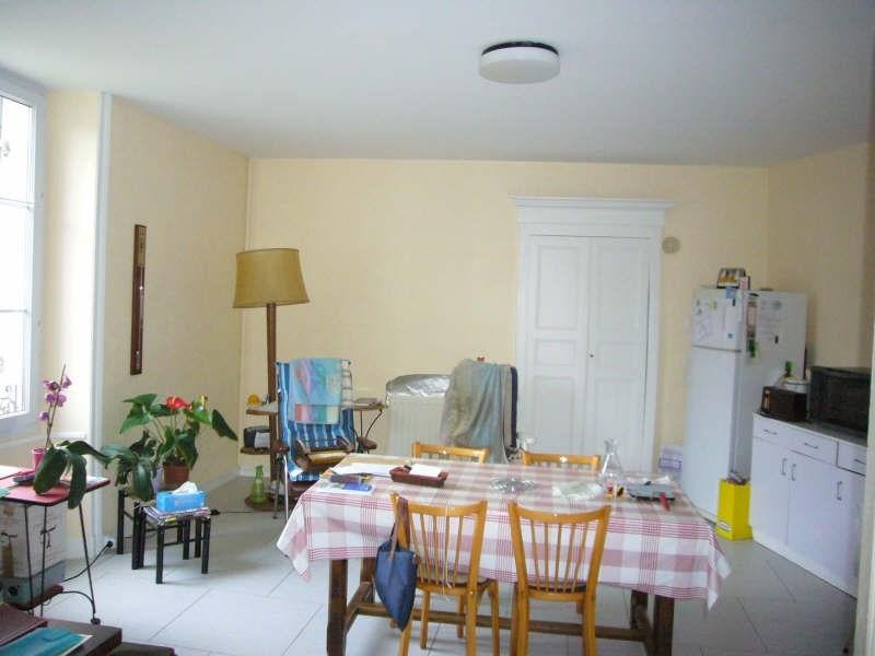 Vente maison / villa Nontron 106900€ - Photo 3