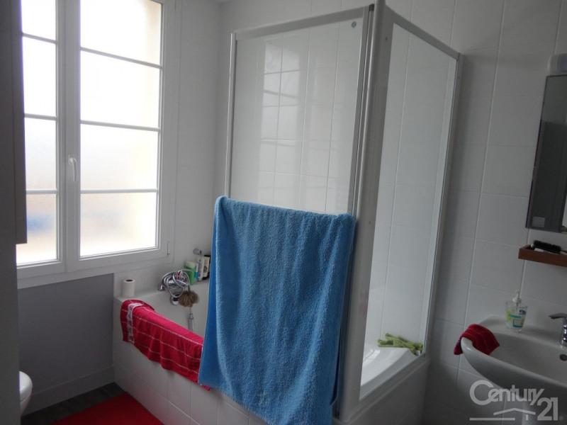 出售 公寓 Caen 87000€ - 照片 4