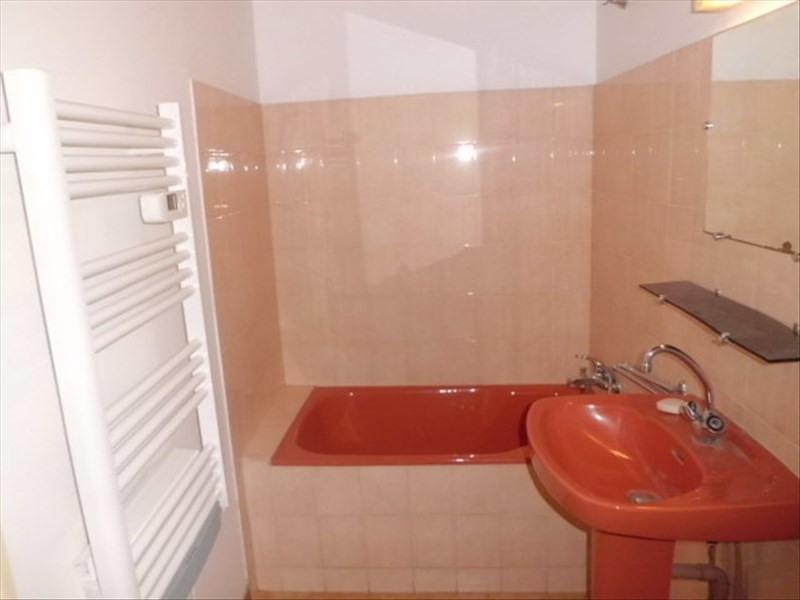 Rental apartment Grisolles 258€ CC - Picture 3