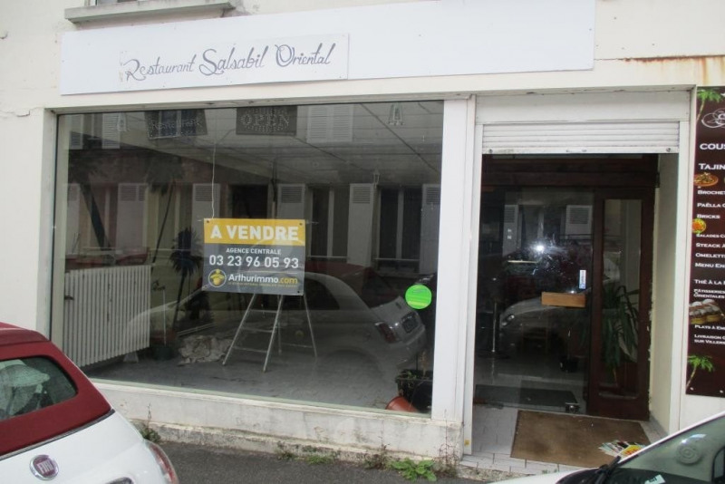 Sale empty room/storage Villers cotterets 88000€ - Picture 1