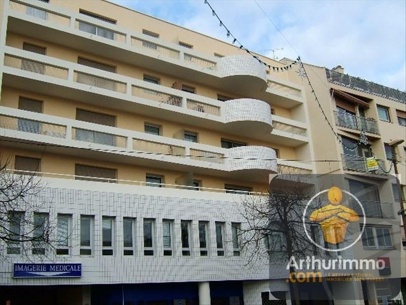 Location appartement Chelles 670€ CC - Photo 1