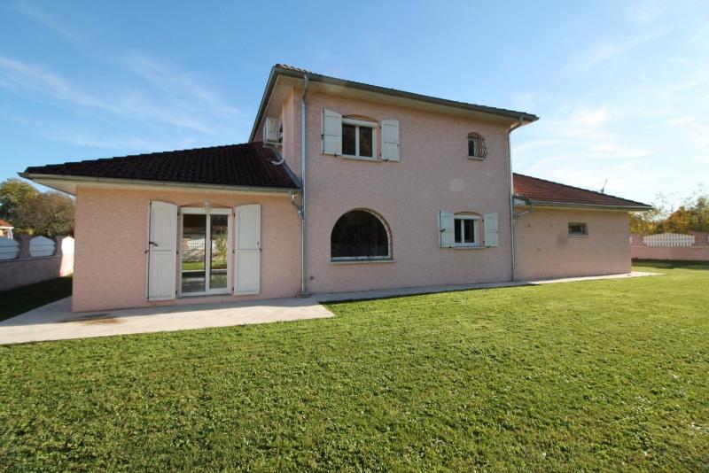Vente maison / villa Les avenieres 261500€ - Photo 2