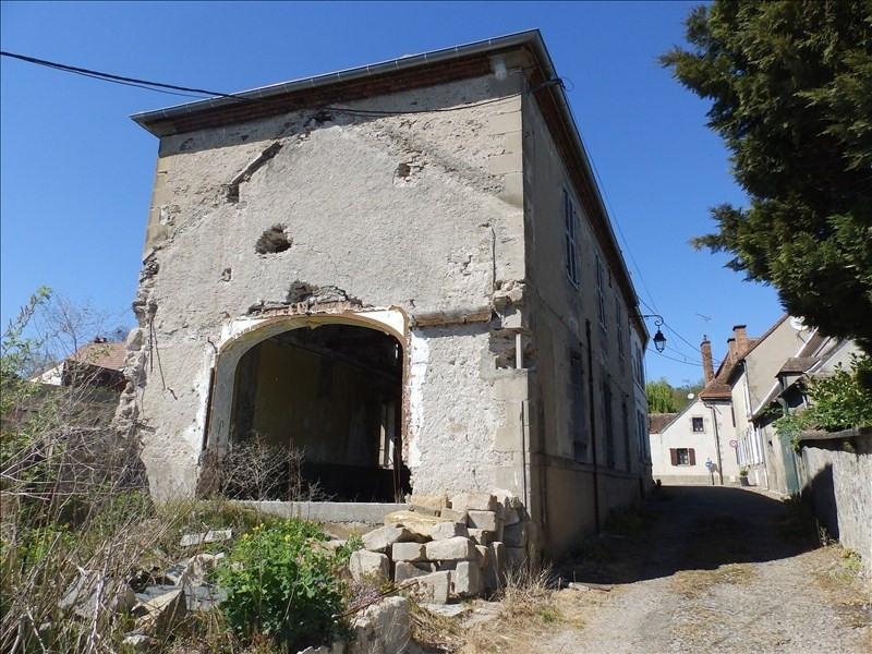Sale building Souvigny 128000€ - Picture 5