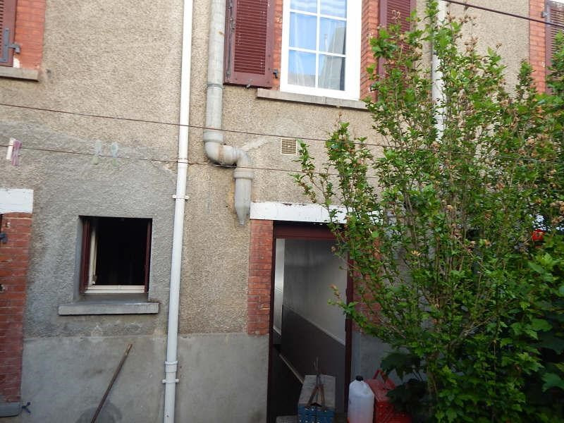 Location appartement Limoges 441€ +CH - Photo 1