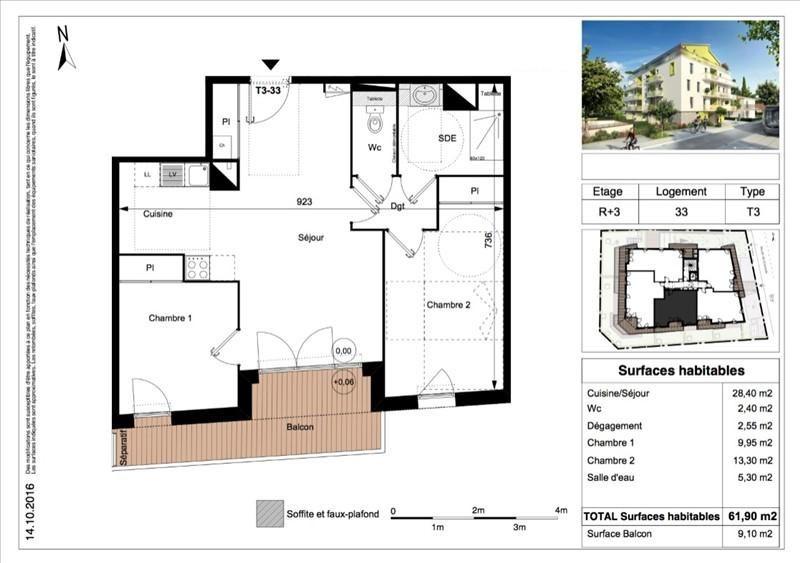 Vente appartement Blagnac 249000€ - Photo 2
