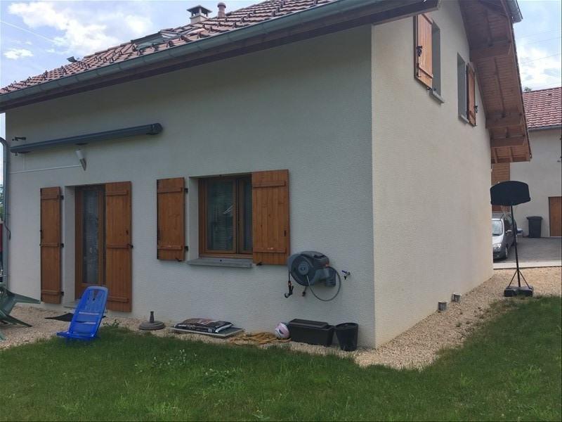Venta  casa Montagny les lanches 349000€ - Fotografía 1