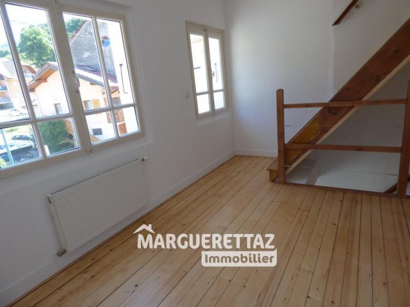 Vente maison / villa Saint-jeoire 167000€ - Photo 11