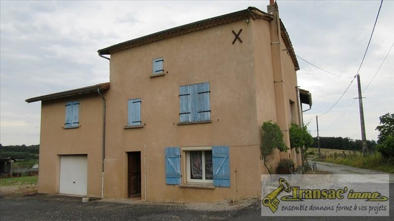 Vente maison / villa Courpiere 76300€ - Photo 1