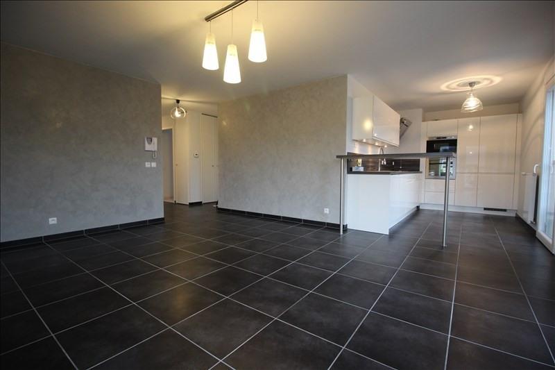 Vente appartement Cornier 315000€ - Photo 4