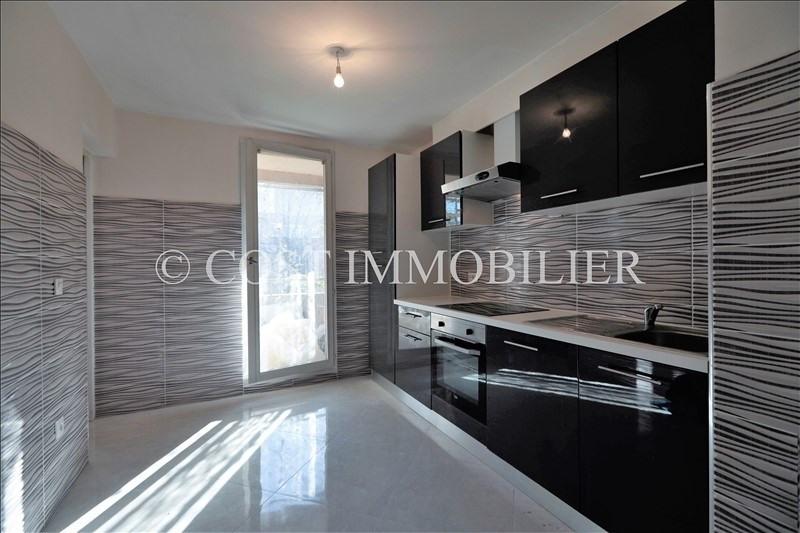 Revenda apartamento Gennevilliers 270000€ - Fotografia 2