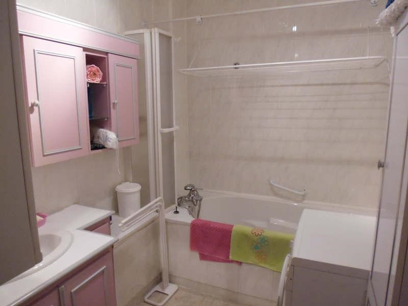 Vente appartement Poitiers 78 800€ - Photo 6