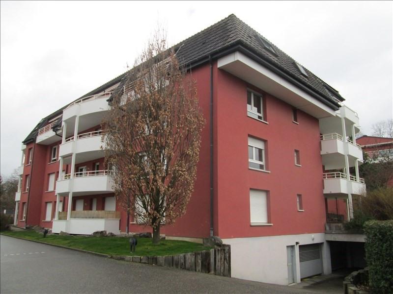 Vente appartement Illkirch graffenstaden 162000€ - Photo 1