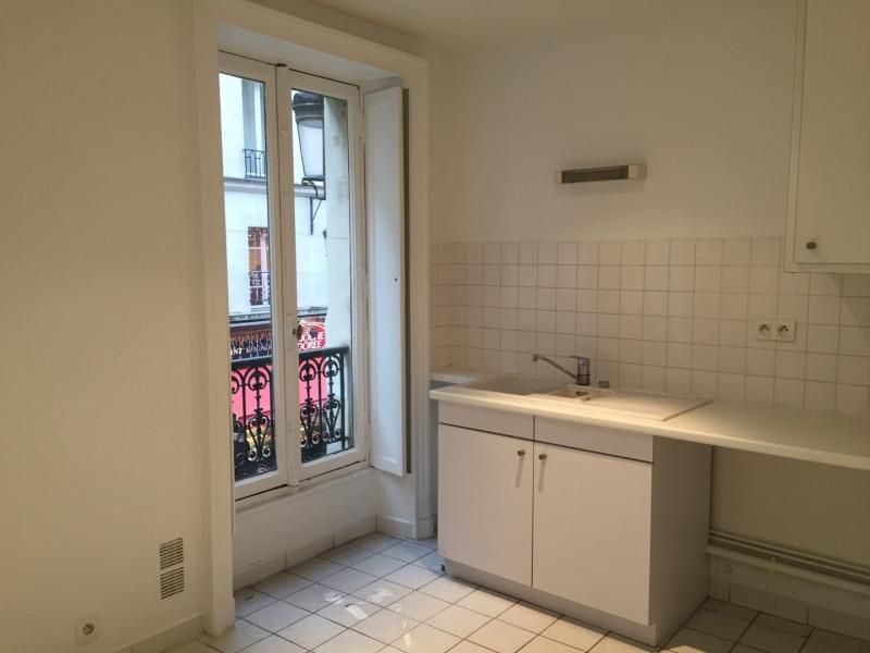 Location Bureau Paris 9ème 0
