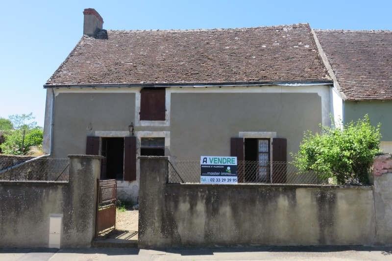 Vente maison / villa Granchamp 32000€ - Photo 1