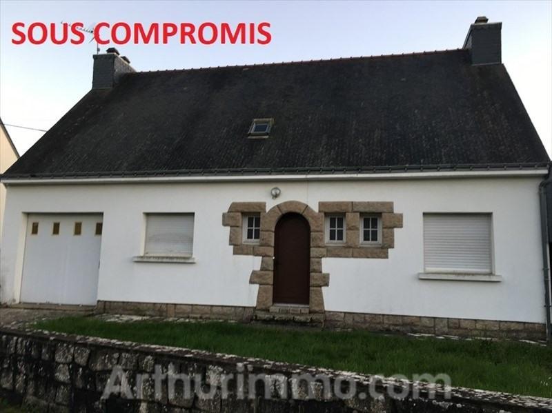 Vente maison / villa Auray 230780€ - Photo 6