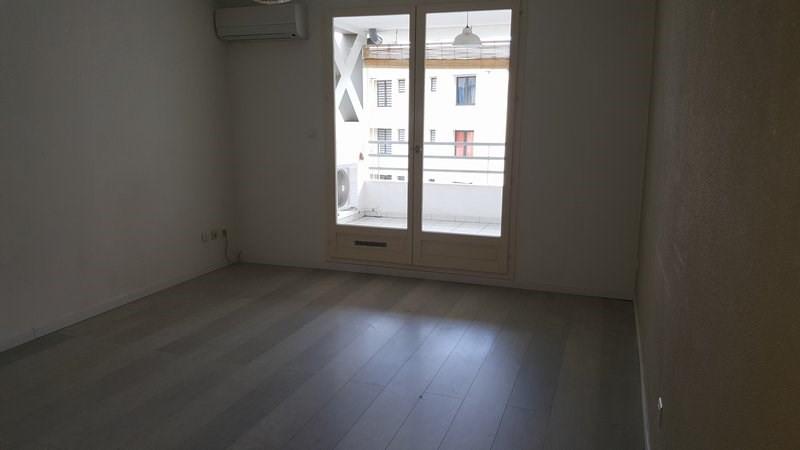 Location appartement St denis 460€ CC - Photo 4