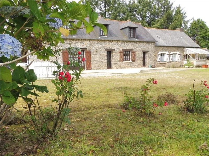Vente maison / villa Merleac 168000€ - Photo 1
