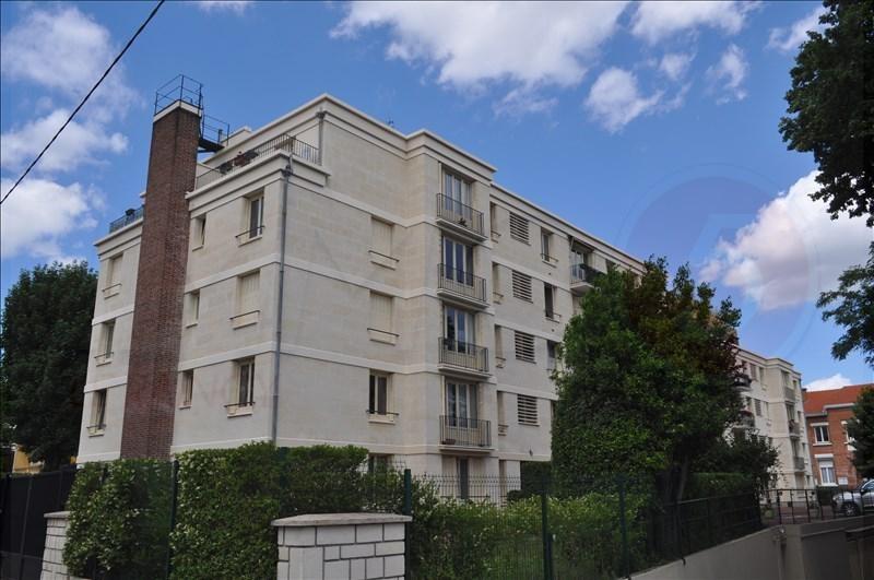 Vente appartement Villemomble 239000€ - Photo 8