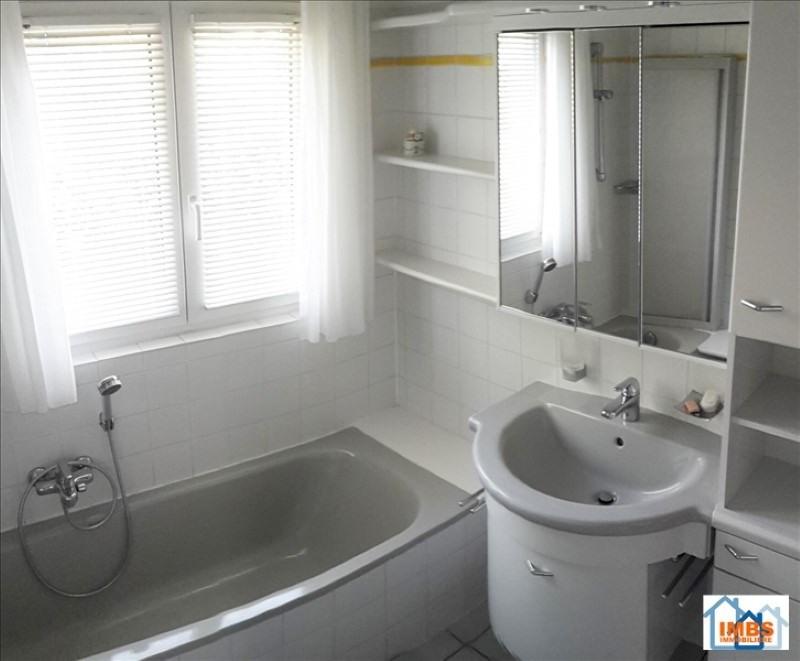 Location appartement Strasbourg 2000€ CC - Photo 4