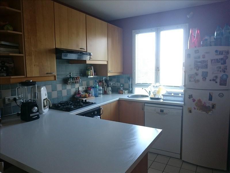 Vente appartement Montigny le bretonneux 262500€ - Photo 3