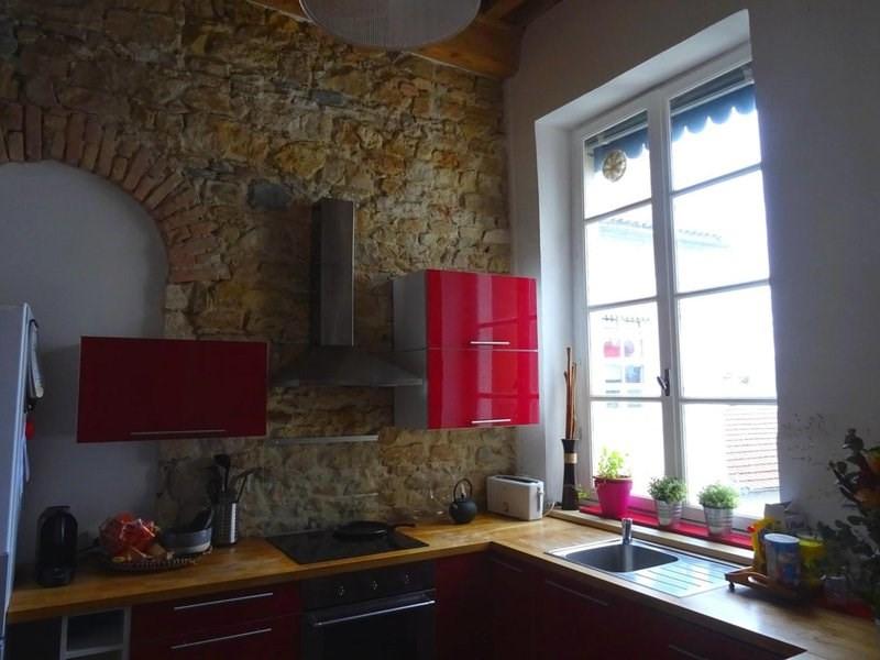 Venta  apartamento Lyon 1er 335000€ - Fotografía 2