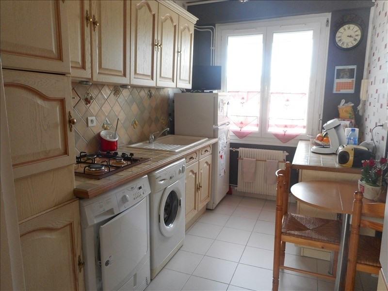 Vente appartement Fecamp 119000€ - Photo 4