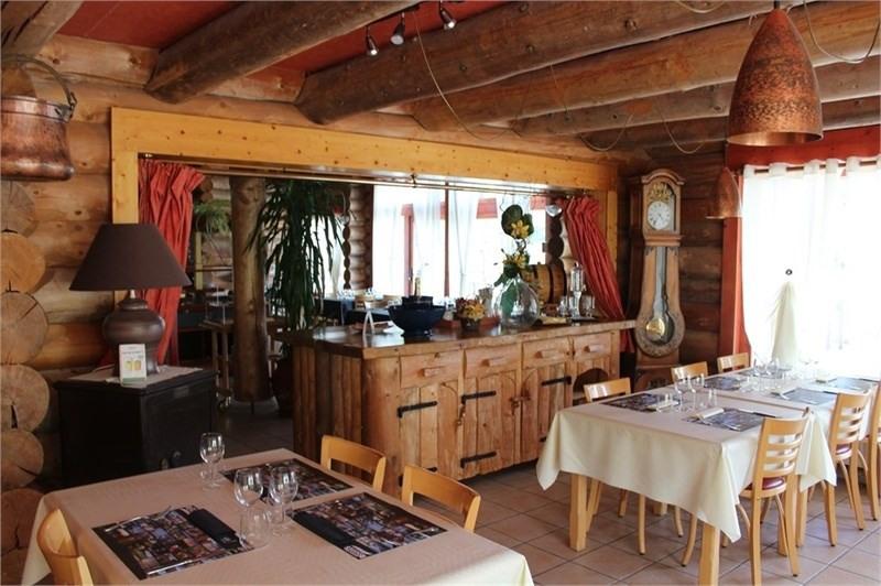 Fonds de commerce Café - Hôtel - Restaurant Morez 0
