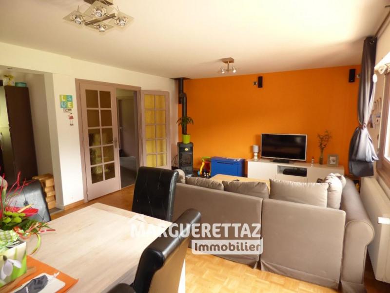 Vente appartement Verchaix 239800€ - Photo 2