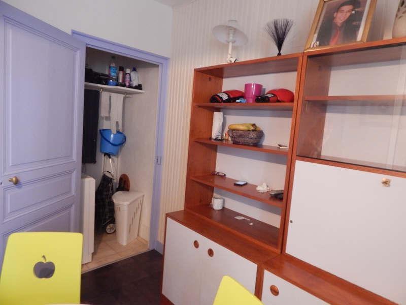 Sale apartment Limoges 52000€ - Picture 1