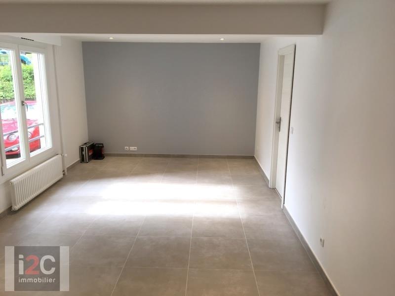 Venta  apartamento St genis pouilly 229000€ - Fotografía 2