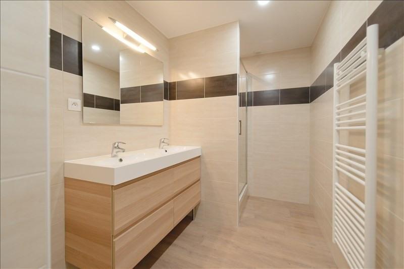 Location appartement Bain de bretagne 540€cc - Photo 2