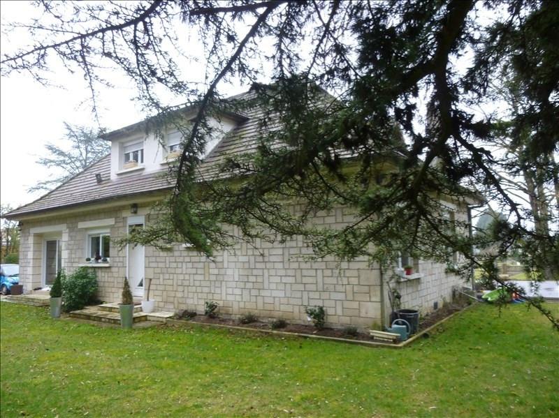 Vente maison / villa Soissons 335000€ - Photo 7