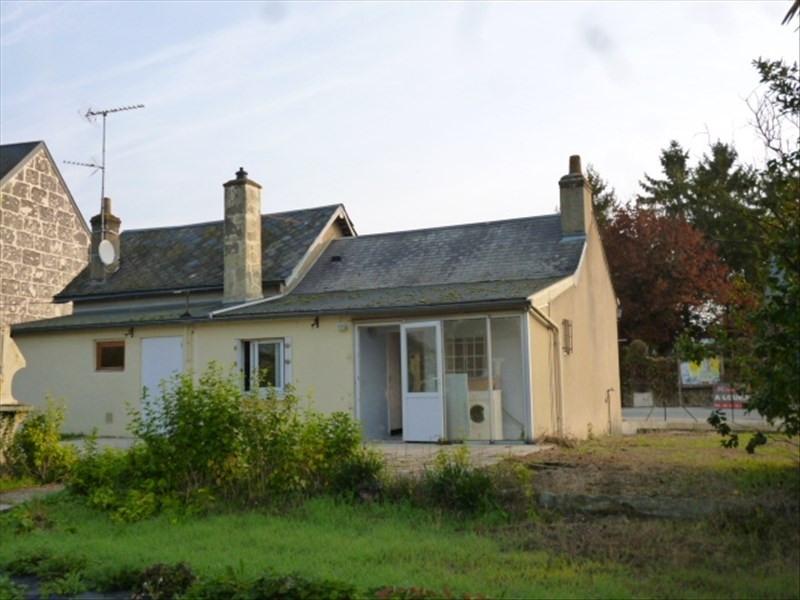 Vente maison / villa Montoire sur le loir 75600€ - Photo 1