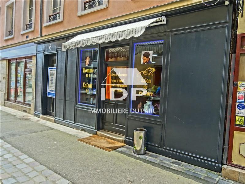 Sale shop Corbeil-essonnes 111000€ - Picture 1