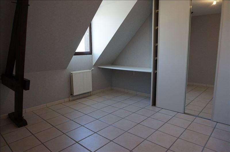 Vente maison / villa Vineuil 190000€ - Photo 4