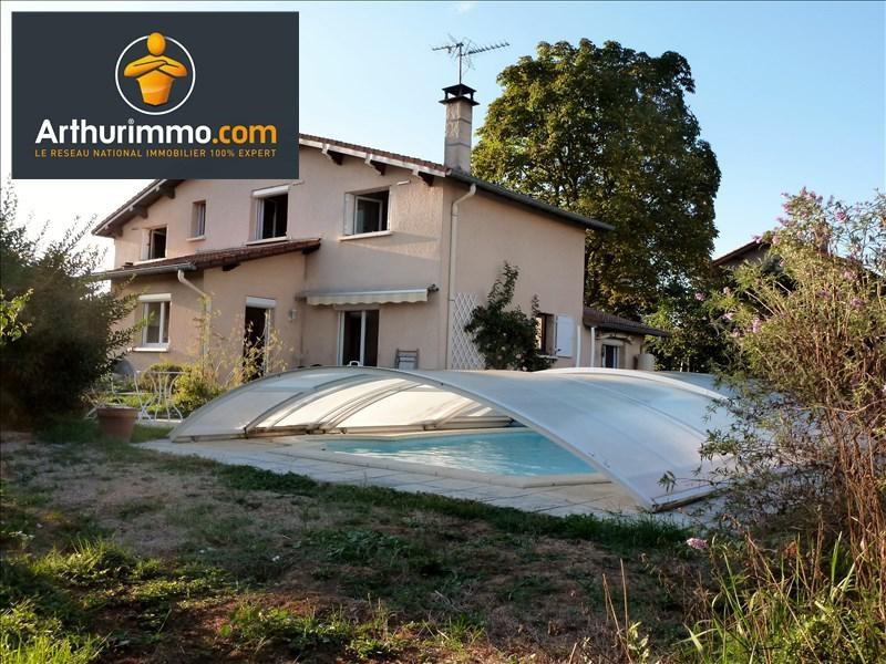 Vente maison / villa Ouches 198000€ - Photo 1