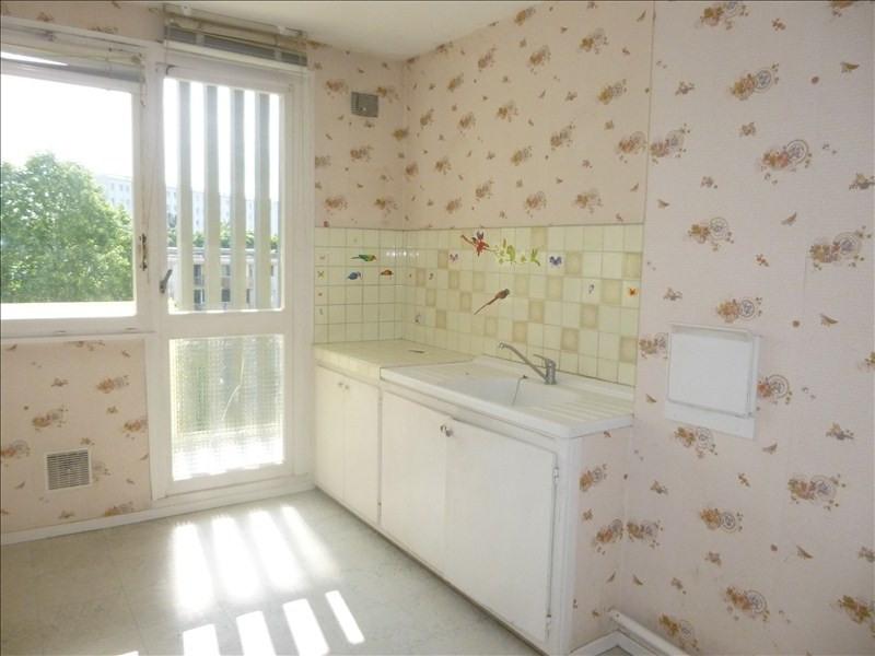 Sale apartment Saint quentin 42600€ - Picture 1