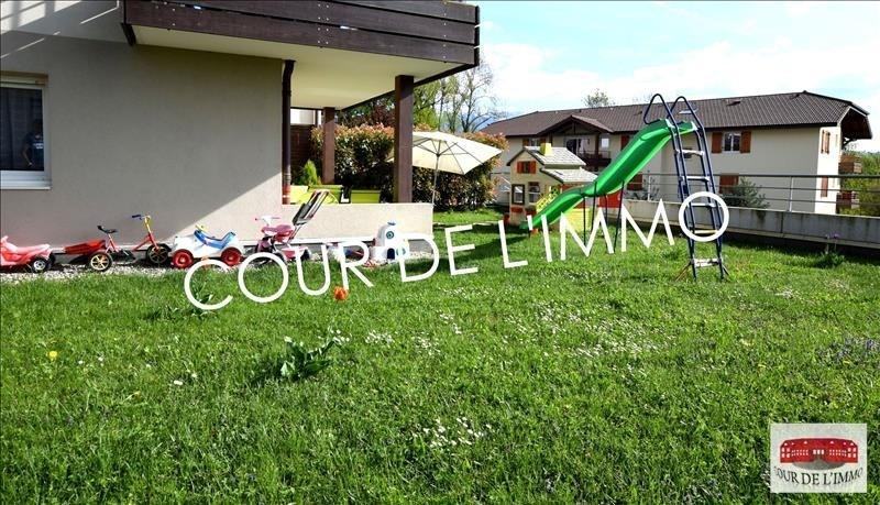 Vendita appartamento Contamine sur arve 275000€ - Fotografia 3