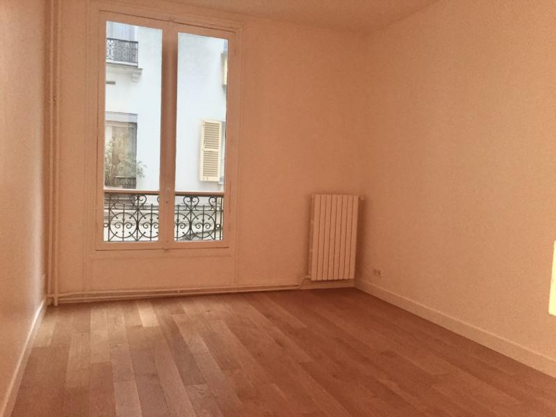 Location appartement Paris 8ème 2694€ CC - Photo 7