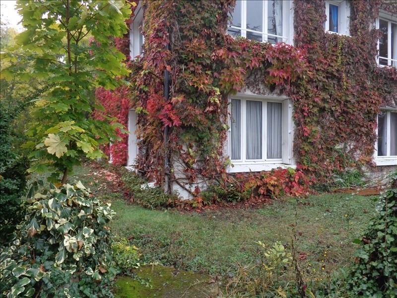 Sale apartment Vineuil 94000€ - Picture 1