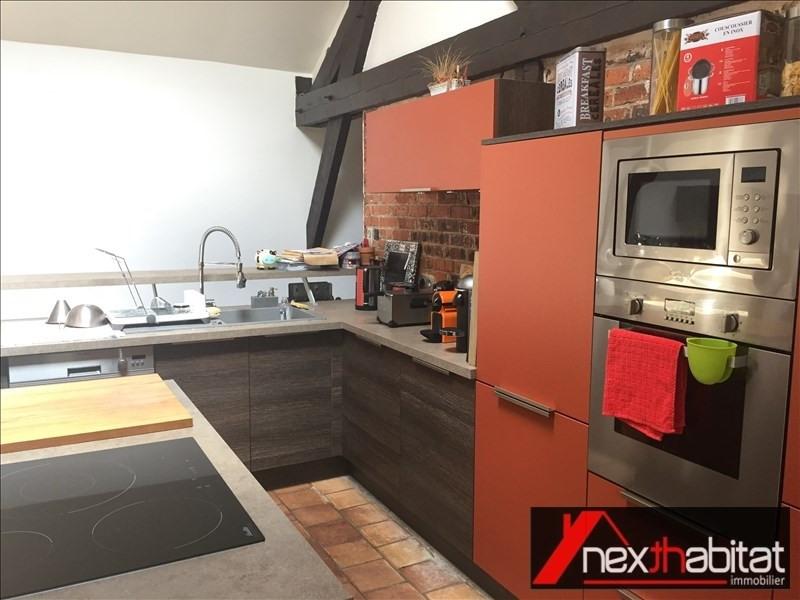 Vente appartement Livry gargan 239000€ - Photo 3