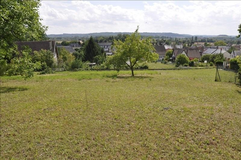 Vente terrain Soissons 65000€ - Photo 1