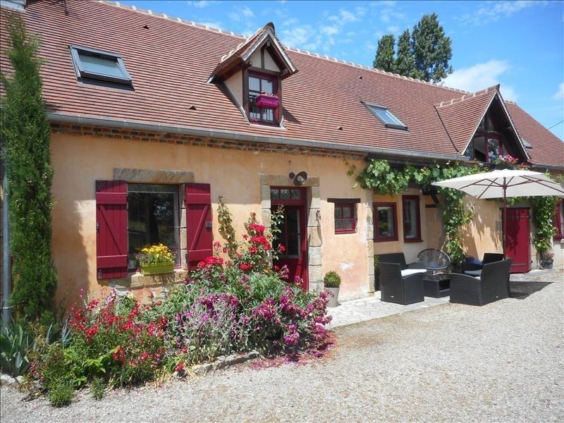 Vente maison / villa Limoise 165850€ - Photo 1